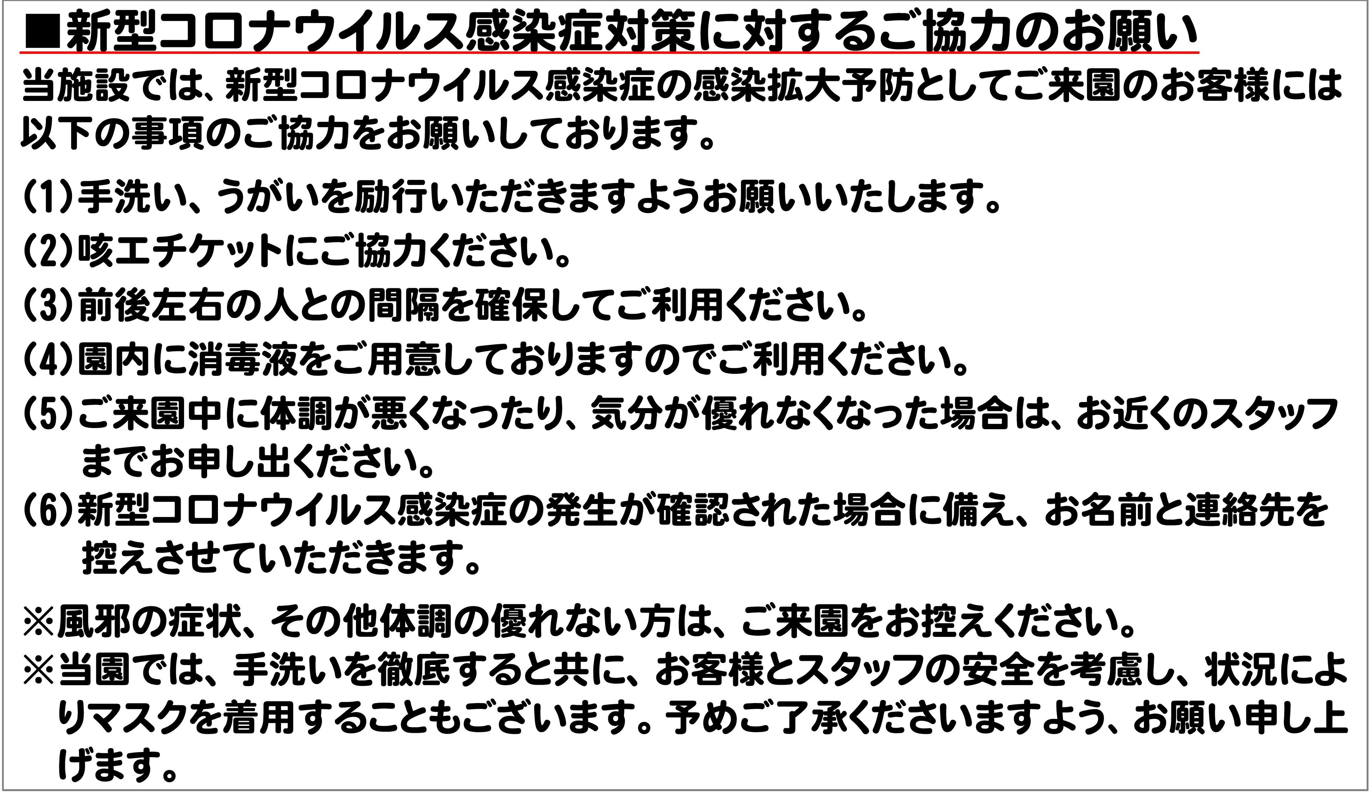 最新 コロナ ニュース 県 福島